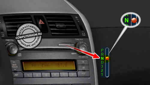 как переключать автомат в city car driving