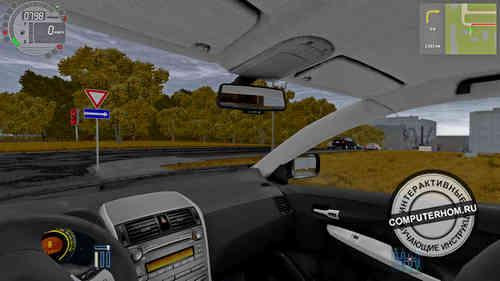 как в city car driving отключить поворот камеры за рулем
