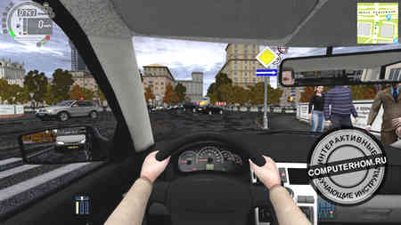 как в city car driving сделать руки на руле