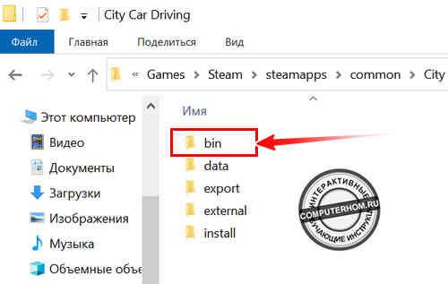 как в city car driving узнать версию игры