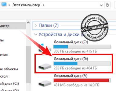 izmenit_papku_zagruzok_v_torrent_04.jpg