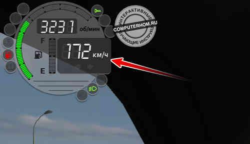 city car driving ограничение скорости