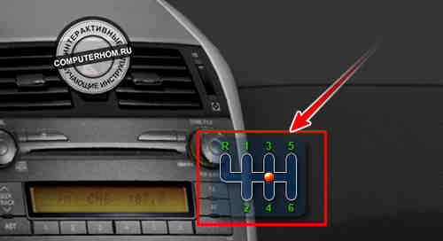 как переключить передачу в city car driving