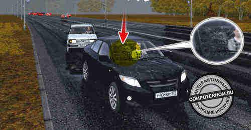 как починить машину в city car driving
