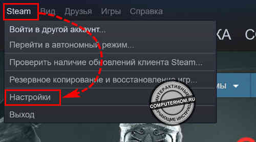 как включить steam guard